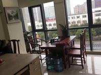 万达广场 精装办公室 110平月租3600元 包物业和宽带