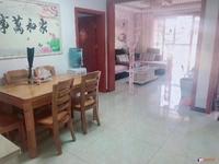 急售大庆锦绣新城深柳苑精装修99平三间朝南满两年136万可商