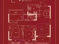 景瑞望府89 毛坯3房2厅1卫好楼层180万有钥匙