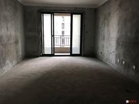太仓雅鹿臻园131平3房2厅2卫毛坯238万好楼层好位置