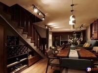 急卖 急卖 房东着急用钱 全新豪华装修 只住一个月 现在特价只要43万