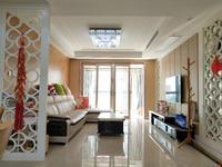 出售世纪苑望雪园3室2厅2卫135平米2楼308万豪华装修住宅