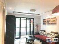 张江和园 105万 2室2厅1卫 精装修带车位 拎包入住 ,大型社区,居家首选!