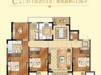 望府 小高层 总高10楼 得房率超高 前面是别墅 视野超好 四开间朝南 满两年