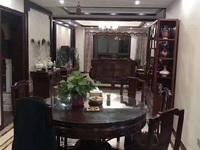 雨润星雨华府 学区房 146平 四房 390万 精装80多万 现在降价出售