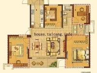 太仓高档小区高尔夫鑫城143平4房2厅2卫精装修250万好楼层有钥匙