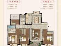 建发泱著 特价 工低房直接签无税 有多套 大小面积 现房 中式园林 绿化超级好