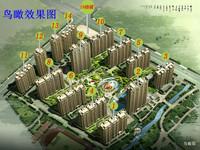 华源上海城三期(北块)