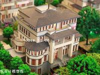 娄江新城玲珑湾双拼别墅412平毛坯白菜价500万随时看房间多满两年税少