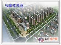 华阳星城,精装两房,南北通风,交通便利,99平148万客商
