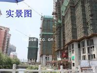 华源上海城,精装3房2卫