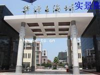 华源上海城3期141平好楼层 南北通透 户型佳 毛坯 满2年205万可商1