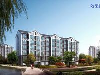新华花园 64万 2室1厅1卫 精装修 你可以拥有,理想的家!