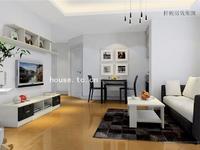 出租:华旭公寓 精装 一室 多套 价位不等 2000-2700月
