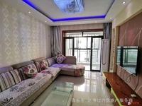 华阳星城好房出售86平南北通透采光好位置好 精装保养好房东自住学区都在