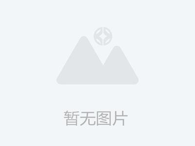 出售;华阳公寓121平3房2厅2卫精装修179万单价14800万一平3开间朝