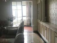 东景瑞 138平 带产权车位 3房2厅2卫 满2年 270万 豪华装修 20