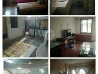 惠阳一村133平,三室两厅两卫220万老装修有钥匙学区都在院子里有租房买到就