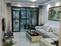 华阳公寓 华阳星城 99平米,166万。两室两厅一卫一厨。电梯,精装修