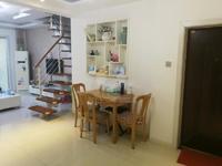 华阳星城102平米 175万 3室2厅1卫精装修拎包入住环境优雅