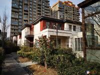 2019年新房源 上海公馆 双拼别墅 450平 超大院子 带三车位 有钥匙