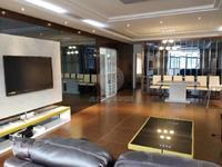 急售华侨花园138平豪装 3室2厅2卫 学区都在 满2年 270万可商