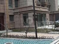 实验中学 雅鹿臻园146平西边套 三房2卫 纯毛坯233万 随时看真实房源!