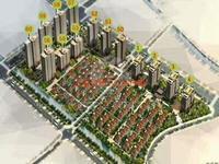 上海公馆多套200平以上大平层出售257 275平 房东承担税费 多套房源