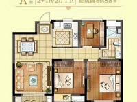 出售,景瑞望府89平三房两厅好楼层换房急售185万可商q