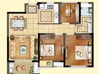 太仓高档小区景瑞望府89平3室2厅1卫180万景观楼层经典户型有钥匙