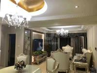 中央帝景,120平3房2卫豪装。首次出租5500.包物业