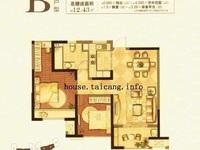 东景瑞纯毛坯两房81加赠送15平便宜急售,性价比高、好楼层、有钥匙、看房方便