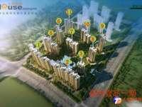 盛世壹品143平超好楼层 远离高速 位于小区安静位置满2年285万带车位随
