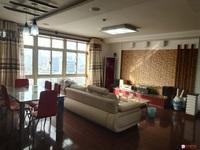 国大花园市区黄金地段精装舒适三房首次出租,家电齐全、拎包入住看房方便