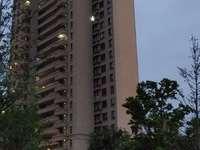 真实房源 望府139平好位置 好楼层 满二年270万 3室2厅2卫毛坯随时看
