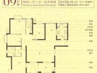 出售 东景瑞 景瑞荣御蓝湾 163平4四室 精装 288万 满2 好楼层
