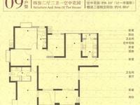 出售 东景瑞 景瑞荣御蓝湾 163平4四室 豪华装修 298万 满2 好楼层