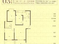 出售 东景瑞荣御蓝湾 113平 3三室 毛坯 205万 满2 税少 好楼层