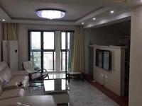 华源上海城144平 3 2 2 书房 视野无遮挡 婚装 基本未住 满2年好楼层