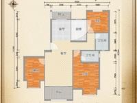 出售紫桂苑 128平 3三房 2两卫 毛坯 带车位 中间楼层 满两年