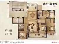 超级特价上海公馆3室2厅1卫109平米225万毛坯急转