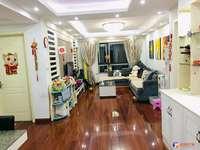 急售 房东换房 景瑞 102平 全新装修 205万 好楼层 低于市场20万
