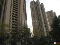 望府 特价房 小面积89平 3房2厅1卫 满二年 税少175万随时看 有钥匙