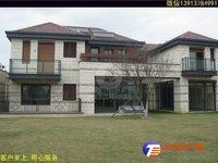上海公馆独栋别墅 位置好看房有钥匙占地大 1200万 占地1亩
