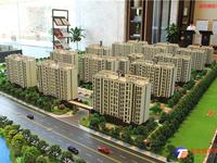 天镜华府112平,143平团购价有优惠,200-230万楼层随便选