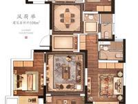 太仓院子 108平 好房子 想要的电话 好楼层 只卖三天 138平好楼层