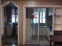 出售:太平新村底楼带院子开门,89平米,新装修自住,156万,学区可用