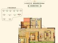 高尔夫鑫城纯毛坯三房两厅两卫抛售,有钥匙、看房方便 有多套大小面积在售房源