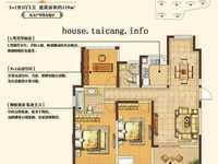 高尔夫鑫城三开间朝南南北通透纯毛坯抛售,有钥匙、看房方便 有多套大小面积在售房源