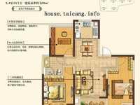 高尔夫鑫城三开间朝南纯毛坯抛售,有钥匙、看房方便 有多套大小面积在售房源